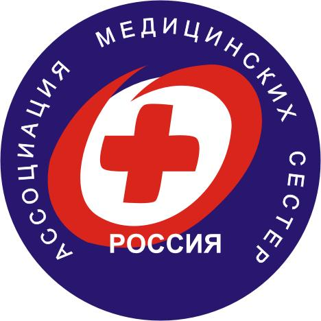 Russian Nurses Association
